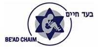Be'ad Chaim Logo